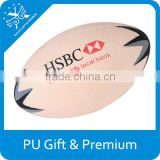 Squeeze american football ,rugby anti stress ball,super bowl stress rugby,promotional company gift,rugby with logo printing
