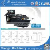 ZF-350 custom c7 envelopes size express mail paper cover making machine price list