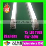 Wholesale price T5 integrated 120cm 1.2m 18W 4ft led tube light fixture with CE RoHS UL DLC certified