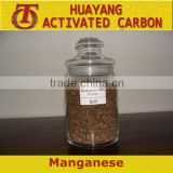 High Pure Manganese/ 99.5 Manganese Dioxide Price