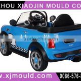 baby injection plastic ride on car moulds supplier ,baby electric car children ride on car                                                                         Quality Choice