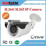 Kendom Hot Model 2 Megapixel Full HD CCTV Camera System Night Vision Top Ten CCTV Manufacturer in China