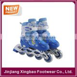 2015 new kids four wheel roller skate shoes with PU and PVC sole