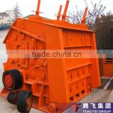 Ore stone crushing equipment stone breaking machine
