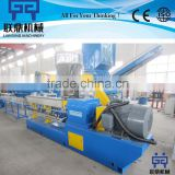300kg/h industrial full automatic recycle plastic pet flake pellet machine/pet bottle flake pelletizing