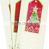 christmas party invitation paper card