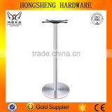 Chrome coffee table legs table bases for granite tops stainless steel table frame