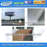 Glossy/matte blank sublimation printing banner for inkjet printing for singage/billboard in roll