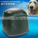 outdoor ultrasonic pest repeller for dog/cat/fox wild animal                                                                         Quality Choice