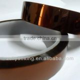 Self Adhesive Tapes/electronic tape/Polyimide(finger) Tape
