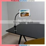 Custom Length Desktop Bed Lazy Bracket Mobile Stand Mount Rotate Gooseneck Tablet Holder
