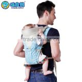 Multifunctional baby hip seat carrier hot selling baby carrier wholesale and printiing baby carrier