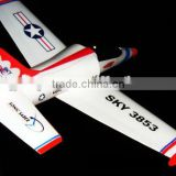 !2CH RC Jet Plane - Sonic Saber rc airplane HENGLONG 3853 rc jet airplane rc planes electric