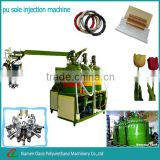 High quality Spray foaming polyurethane pu Insulation machine