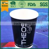 coffee paper cup made in china, usa hot selling 16oz wine cup, chinese tea cups with lids