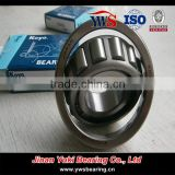 Sweden bearing Germany bearing American inch bearing Japan NSK NTN KOYO tapered roller bearing