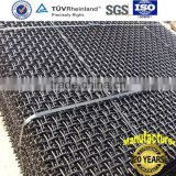 Factory wholesale/wearable 65Mn Quarry vibrating screen mesh, Screen mesh with overhooks