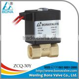"ISO9001 copper wire AC220V 230V 1/4"" 1/4 inch igbt welding machine gas valve magnetic valve"