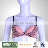 The Latest Trend Breathable Push Up Pop Up Best Support Bra