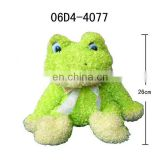 Unstuffed Plush Toy Frog Skin Stuff it by Yourself