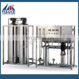 Best quality berkey water filter system