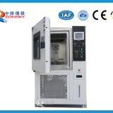Environmental Rubber Ozone Test Chamber , Accelerated Aging Test Chamber