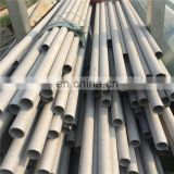 SS 310 seamless stainless steel pipe
