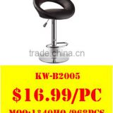 WorkWell cheapest modern new design bar chair,bar stool wih footrest Kw-B2035                                                                         Quality Choice