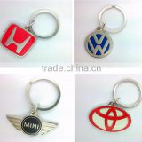 Custom auto emblems toyota key chains honda key chain car key chain metal key chain