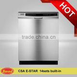 Undercounter dish washing machine, undertable Build in home use dishwasher with CSA E-Star