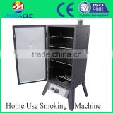 Automatic meat product making machines for smoking and roasting meat for home family use, chicken smoker machine