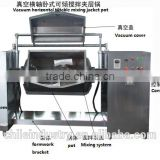 Commercial cooking pots Vacuum tilting horizontal type planetary cooking pot with mixer