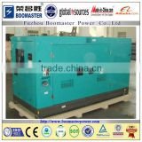 64Kw Cummins engine Silent type diesel generator,Kubota,Deutz,chinese engine generator for optional