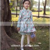 best selling high quality korean retro style girls coat with belt