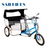 electric rickshaw passenger tricycle for sale