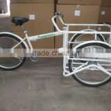 2014 hot sell ice cream bicycle/3 wheel tricycle for sale KB-T-X102