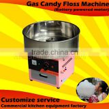 Commercial vending equipment 12V motor gas candy floss machine