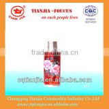 Tianjia Industry Metal Bottle Outer Iron Body ,Inner Glass linered , Flask with Aluminum Lid and Handle,3200ML ( 913 )