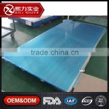 high quality bright anodized aluminum sheets 1050