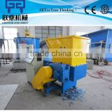 High Quality Plastic Lump Recycling Single Shaft Shredder for sale