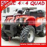 500CC <b>UTILITY</b> <b>ATV</b> (MC-394)