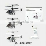 hot sale rc helicopter balance bar