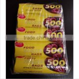 "500 Bags Food Freezer Storage Kitchen Fruit 7"" x 9"" 500 Per Roll Select Quantity"