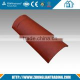 Ceramic clay roof tile terracotta red roof tile clay roof tile