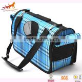Wholesale Air Conditioned Dog Pet Travel Carrier                                                                         Quality Choice                                                     Most Popular