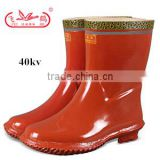 Red Electric Insulated Rubber Boots 40KV