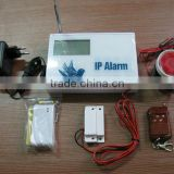 wireless & wired burglar alarm IP security system,IP security alarm monitoring service