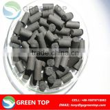 extruded waste water treatment adsorbent columnar based coal activated carbon black powder activated