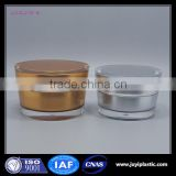 gold / silver cone shape plastic cream acrylic cosmetic jar bottles, 15g 30g 50g skin care plastic cosmetic cream jar container