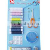 mixed color small spool sewing thread with scissors, sewing hand needles, tape measure compact with blister pack